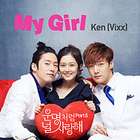 09. KEN(VIXX) - My Girl (Ost. Fated to Love Your Part 5).mp3