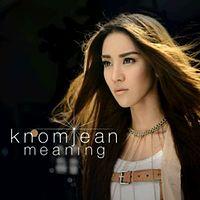 Knomjean-พรุ่งนี้ฉันจะเป็นแฟนเธอ (Yours).mp3