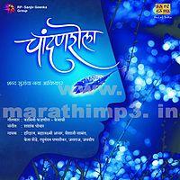 06. Din Aaj Bhatkat Rahi [MarathiMP3.Info].mp3