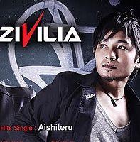 Aishiteru (1).mp3