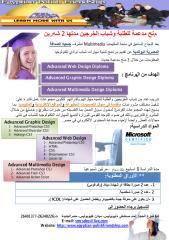 new advanced multimedia.pdf