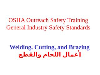 welding and cutting.ppt