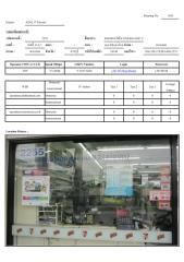 2255_ถนนพหลโยธิน หนองแค กม87(ขาออก)_Rework 1 No adsl.pdf
