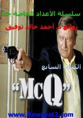 MCQ.pdf