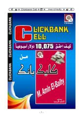 Clickbank Cell..pdf