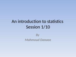 stat (session1 ).ppt