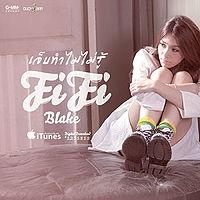 FIFI BLAKE-เจ็บทำไมไม่รู้.mp3