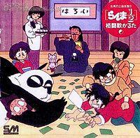 25 The Ninja Song.mp3
