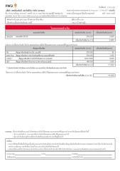 rptTHFull (1).pdf