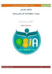 Khate Hashtom(wWw.zarhonar.ir).pdf