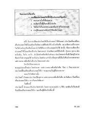 py105_03_06-2.pdf