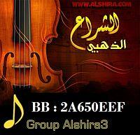 راشد الماجد غزوه.mp3