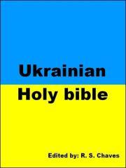 Ukrainian Holy Bible Old Testament Rev PDF.pdf