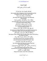 aqidatul mujmalah.pdf