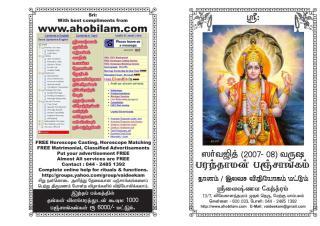 Paranthaman-07-08.pdf